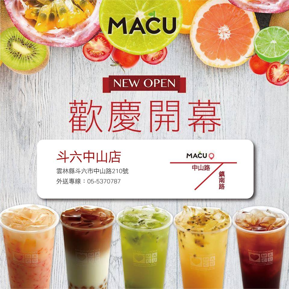 MACU Tea Shop《Douliu Zhongshan Store》was officially opened on March 16 (Friday)!