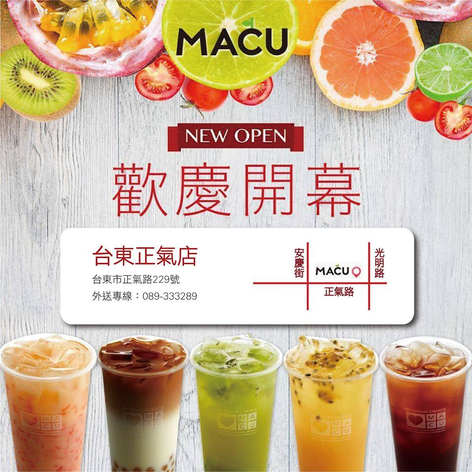 MACU Tea Shop《Taitung Zhengqi Store》was officially opened on March 16 (Friday)!