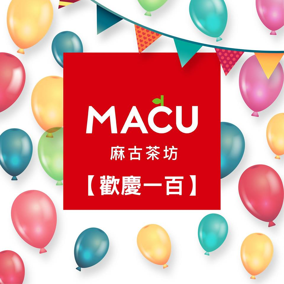 🎊Let's celebrate the opening of the 100th branch store of MACU Tea Shop! 🎊