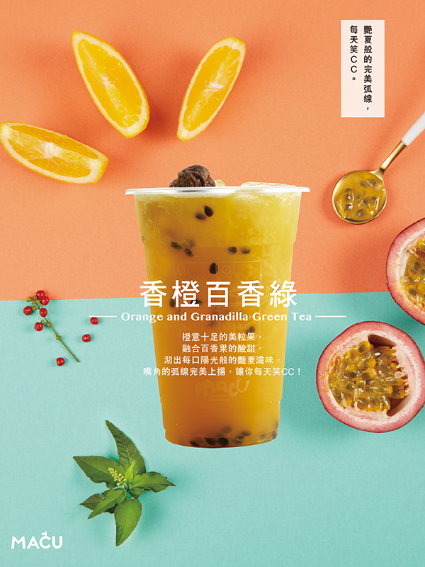 Genuine sincerity is clearly reflected from the lots of fruit pulps【Orange & Passion Fruit Green Tea】